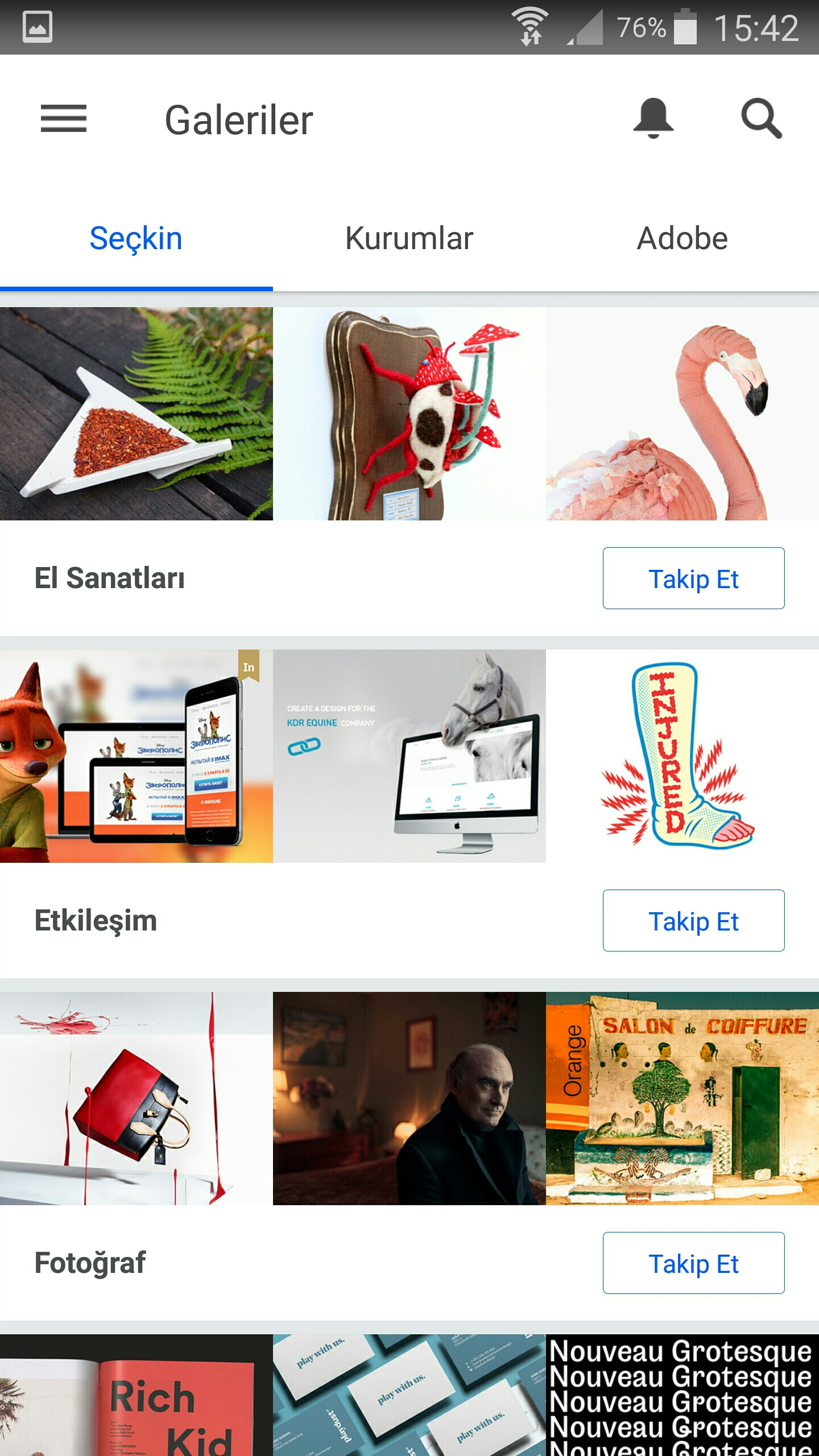 behance-android
