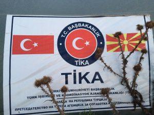 tika-makedonya